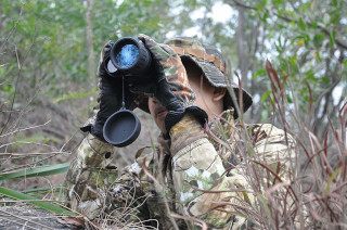 a night vision monocular
