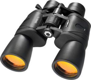 Barska Gladiator ruby coated binoculars