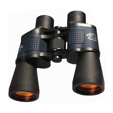 Goeco 4331882473 Quick Focus Binoculars