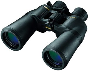 Nikon 8252 ACULON A211 Zoom Binocular