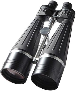 Zhumell ZHUG002-1 Tachyon Binoculars