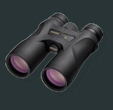 Binoculars under $200