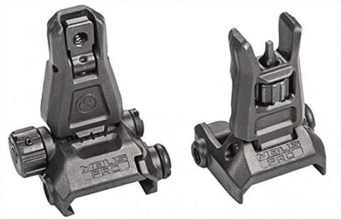Magpul pro steel sight_amazon